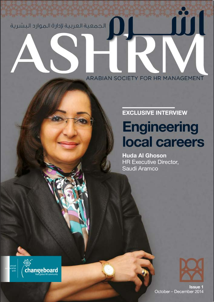 ASHRM Digital Magazine Front Cover
